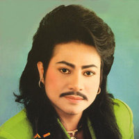 Asian Prince