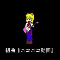 Nico Nico Medleys