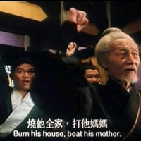 Burn His House. Beat His Mother