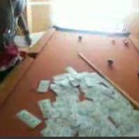 Been Had Money