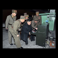 Kim Jong Un Secret Machine