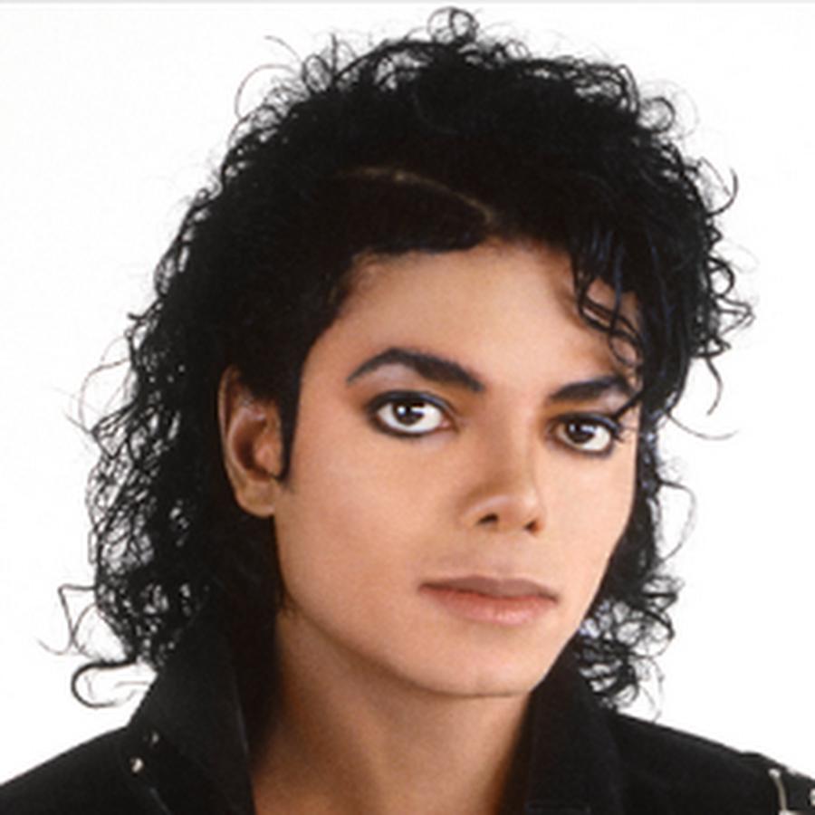 Michael Jackson | Know Your Meme