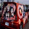 Itasha
