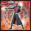 Kamen Rider Wizard Shabbadoobi Remixes