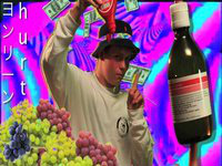 "Yung Lean Takes ""Normcore"" To The Next Level"