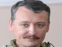 Ukrainian Separatist Is an Erotic E-Book Star