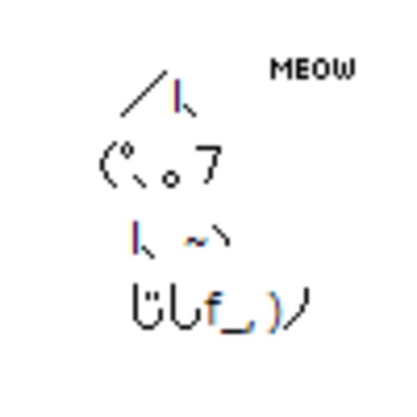 Image 51151 Ascii Art Know Your Meme