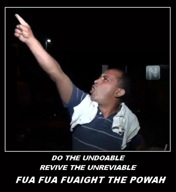 FUA image 147121] el fua know your meme