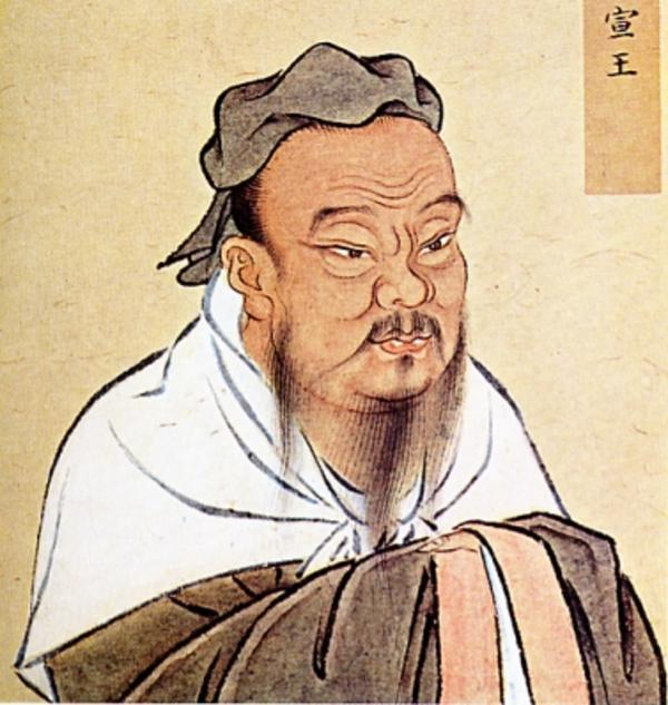 confucius wise confucius know your meme