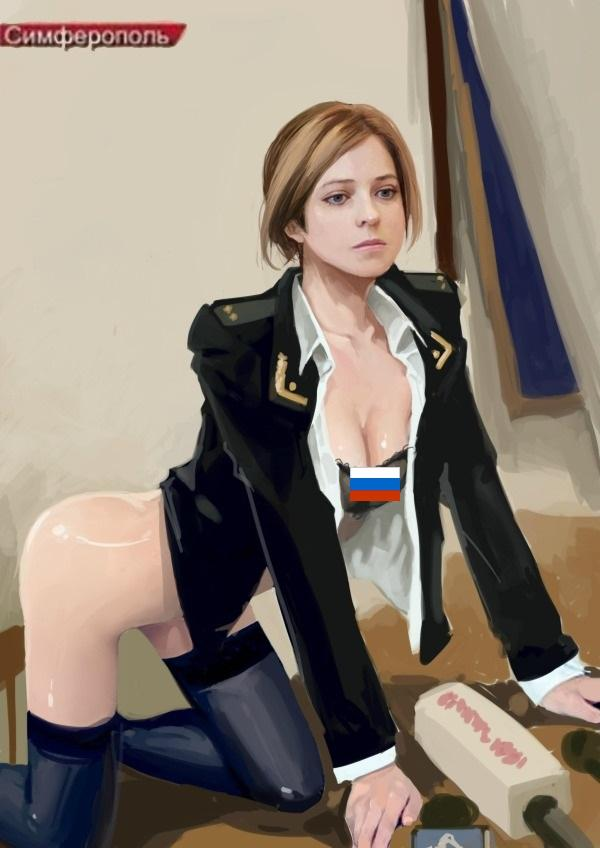 голая поклонская порно фото