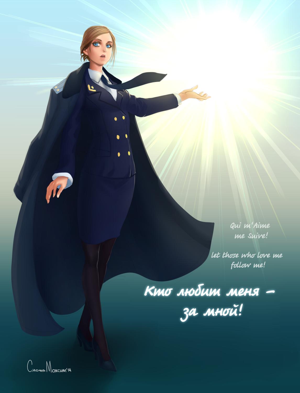Qui m'aime me suive! | Natalia Poklonskaya | Know Your Meme