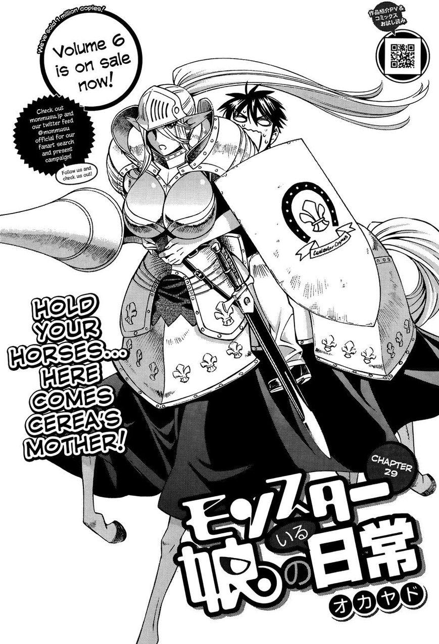 Full armor Centorea | Monster Musume / Daily Life with ...