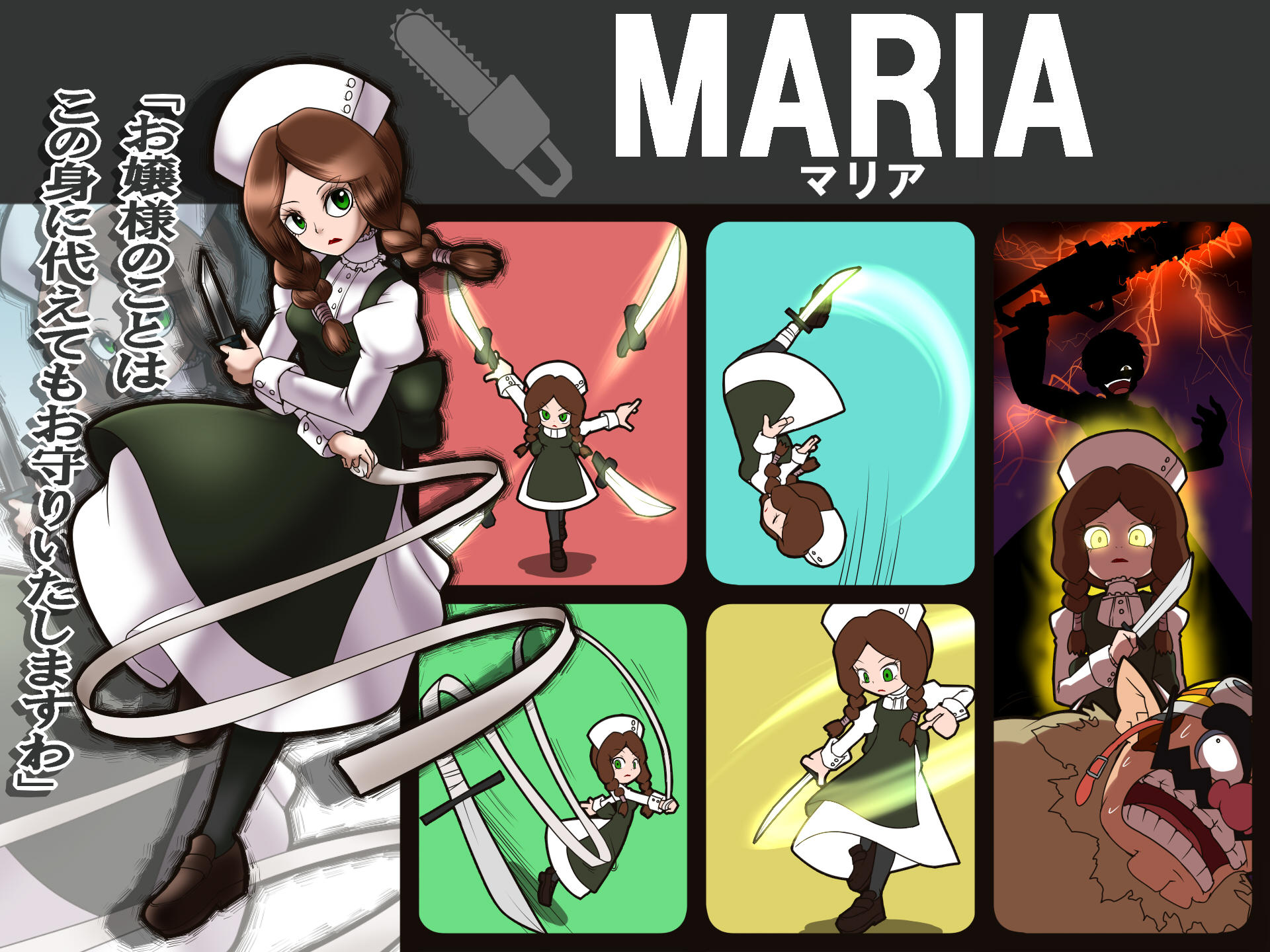 Maria from Mad Father joined the battle! | RPG Maker Games ...