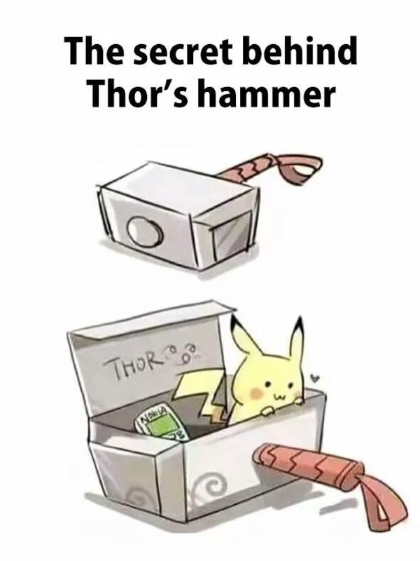 hammer of thor taiwan wikipedia.jpg