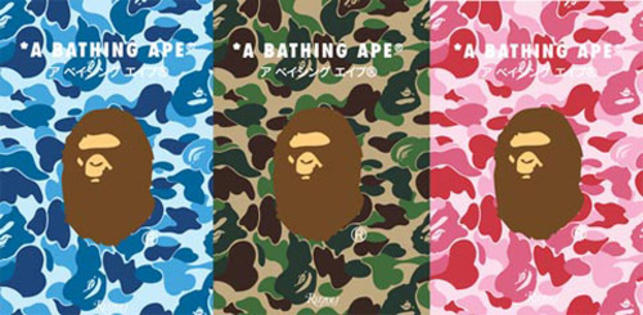 Bathing Ape Logo Wallpaper