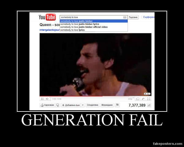 Generation Fail | Freddie Mercury | Know Your Meme