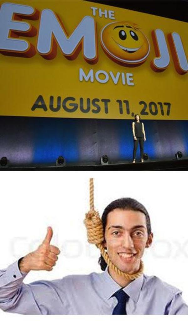 1d3 the emoji movie know your meme,Meme The Movie