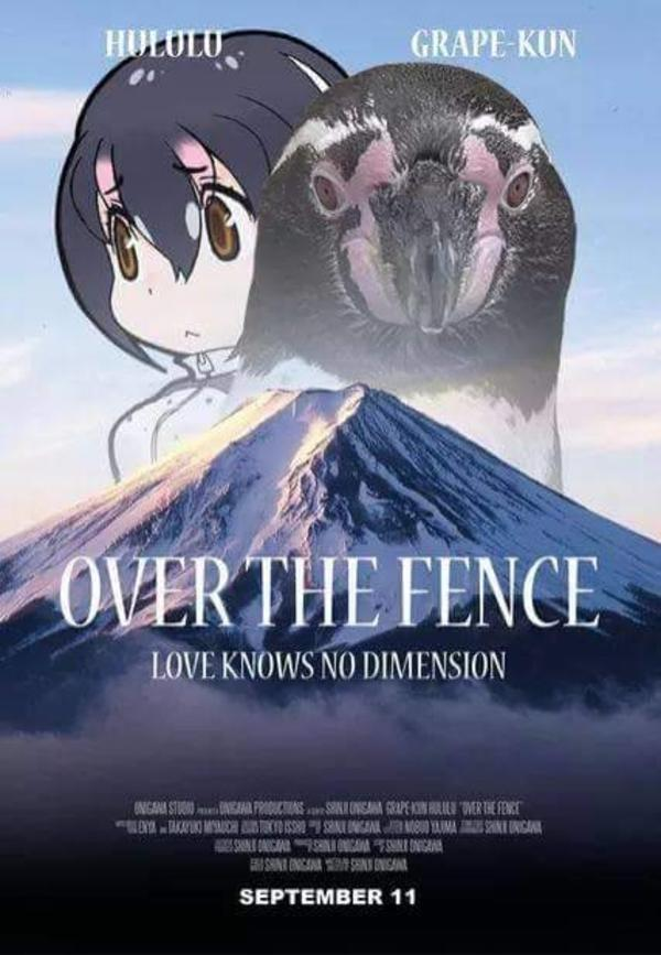 Over The Fence Starring Hululu And Grape Kun Grape Kun