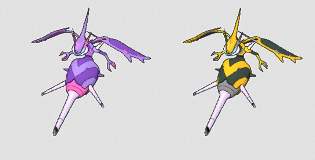 Ub Adhesive Final Evo Fresh From The Oven Pok 233 Mon Sun And Moon Know Your Meme