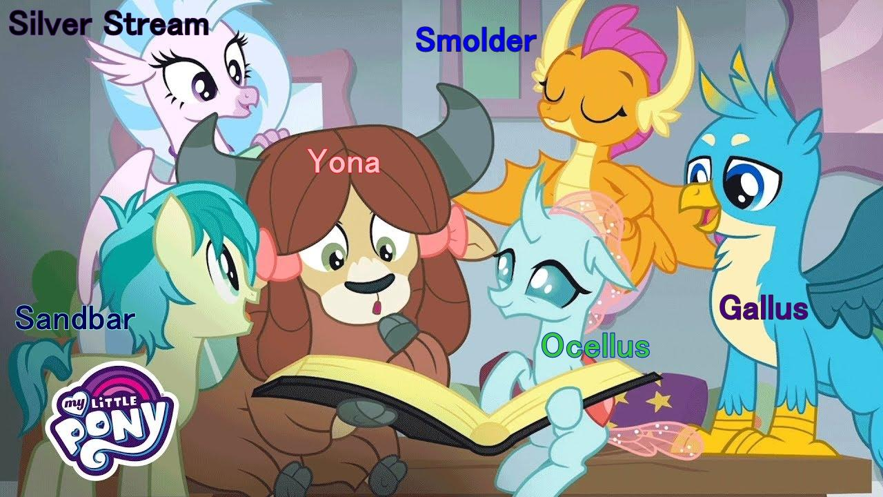 New Kids On The Block My Little Pony Friendship Is