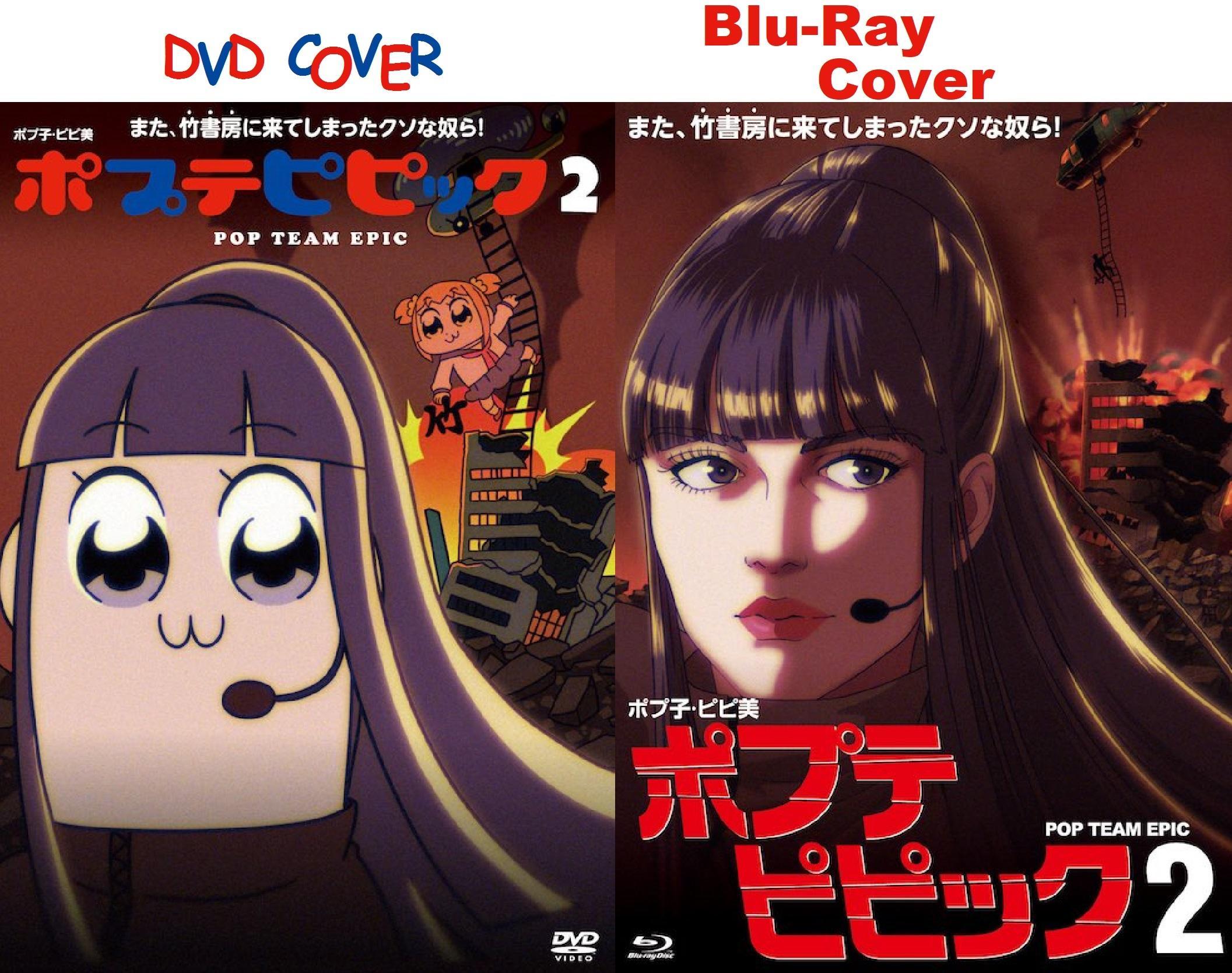 dvd  blu ray vol 2 cover art