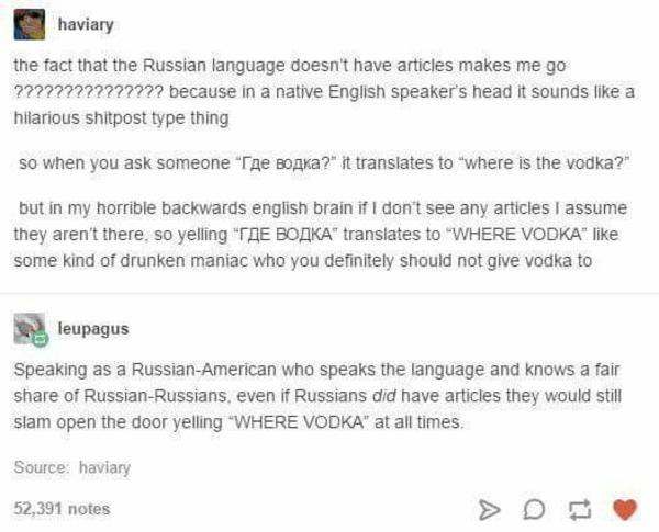 Facebook can talk essay