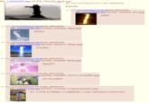 Summoning Captain Planet