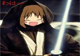 Yamato Suzuran (Waha~)