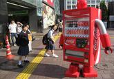 Internet Coke Machine