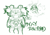 Yamcha's Death Pose