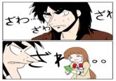Poorfag-chan