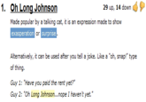 Oh Long Johnson