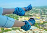 Skywalking