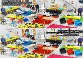 IKEA Catalogue Photoshop Controversy