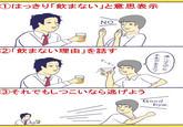 Underage Drinking Prevention Poster Parodies