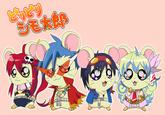 Hamtaro & The Ham-Hams