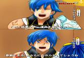 Ryutaro Nonomura's Crying Apology
