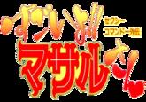 Masaru-san Opening Parodies