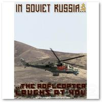 In_soviet_russia_the_roflcopter_laughs_at_you_poster-p228997318617708874t5ta_400
