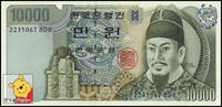 Asian Prince