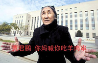 Jia Jun Peng, your mother wants you to come home for dinner!