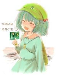 Green Dam Girl (绿坝娘)