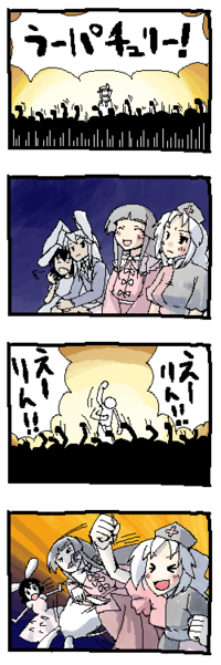 Reaction Guys / Gaijin 4Koma