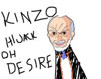 OH DESIRE / Kinzo shop