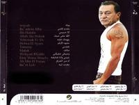 Mubarak Photoshopped