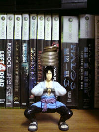 Balancing Sasuke