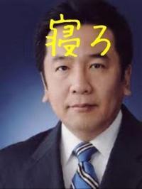 Yukio Edano