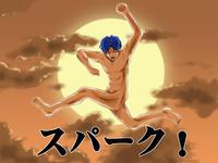 Spinzaku Kick