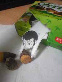 Paper Child