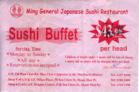 Ming General Sushi (明將壽司)